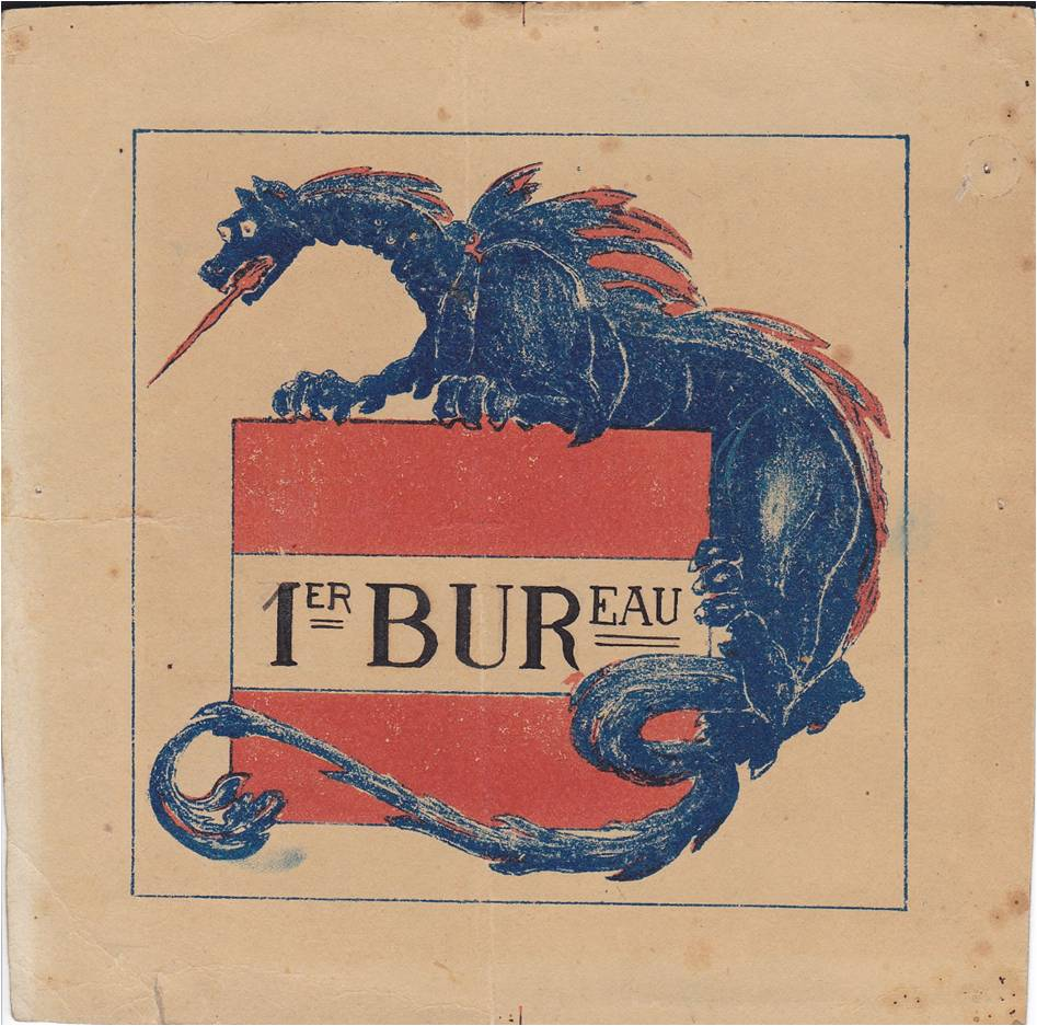 Paul;Boucher 14-3 Image 1 Embleme.jpg