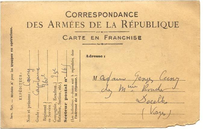 1917-04-17 Carte lettre A.jpg