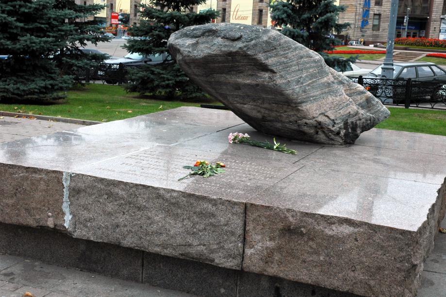 Loubianka_square_memorial