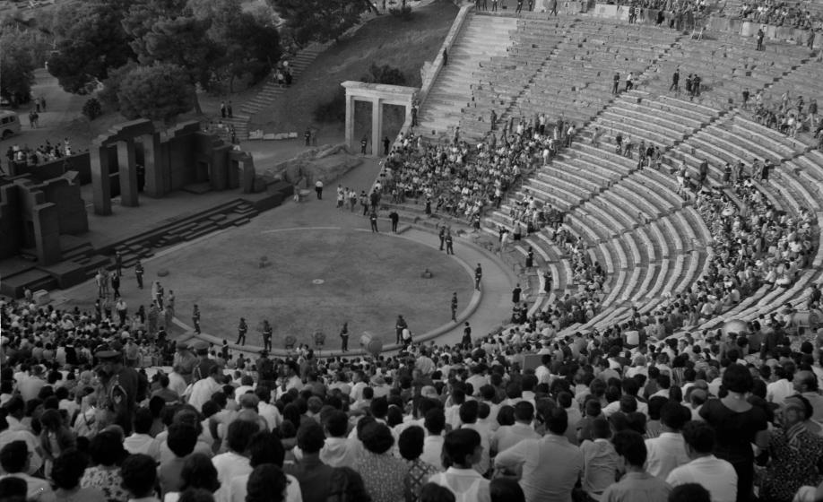 Théâtre_Epidaure_1965_Dictature_militaire