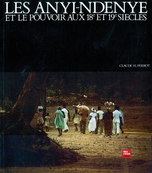 Les ANYI-NDENYE.jpg
