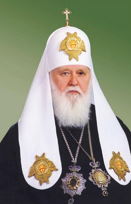Patriarche de Kiev SaSainteté Philaret.jpg