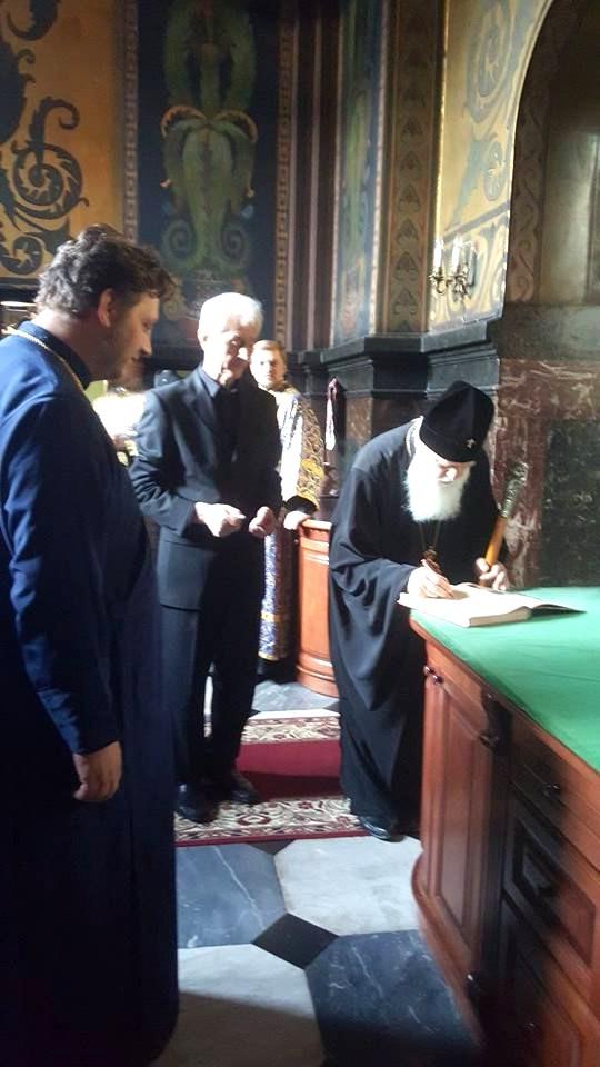 pdre petru dal patriarca.jpg