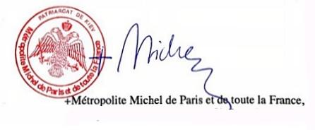 Signature Vladika Michel.jpg