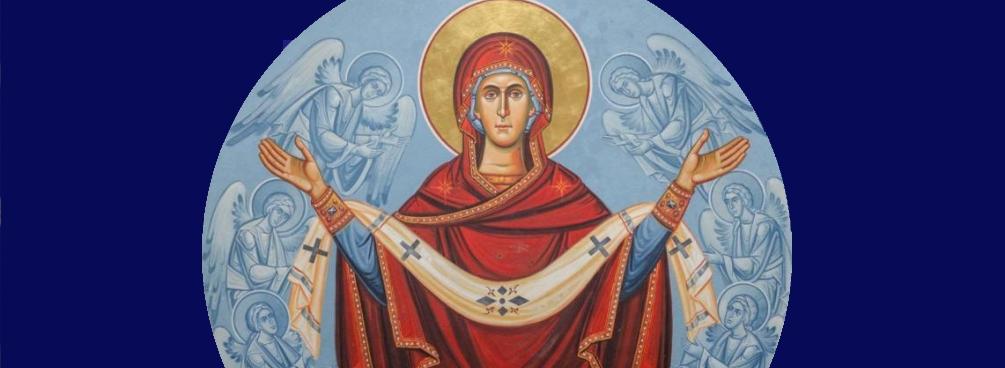 Éparchie Orthodoxe de Paris France Ukraine