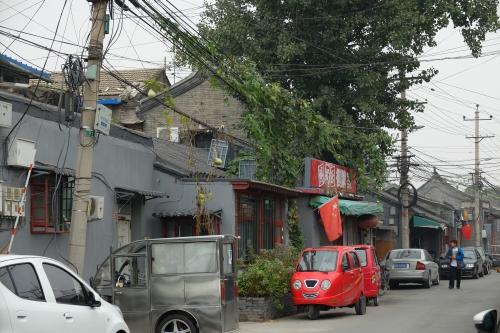 Petite rue de pekin bis.jpg