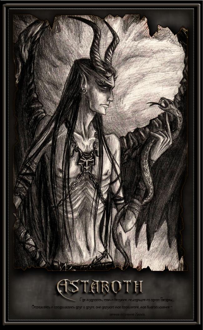 demon_astaroth_by_asteri_a-d49xb26.jpg