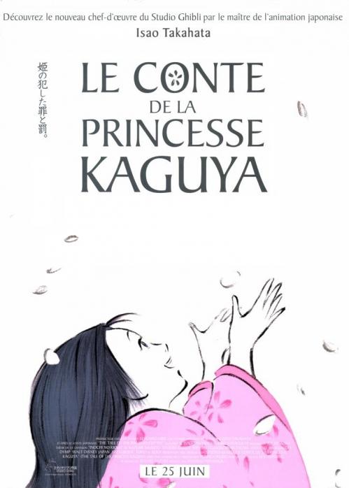 le-conte-de-la-princesse-kaguya-53265.jpg
