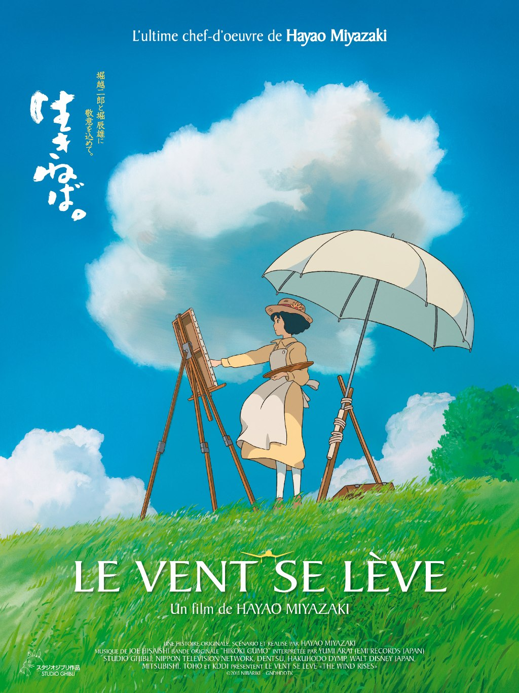 le-vent-se-leve-affiche-du-dernier-hayao-miyazaki-affiche.jpg