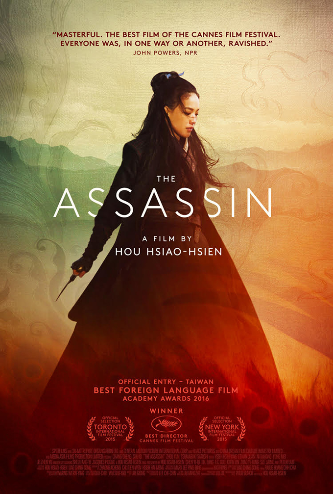 the-assassin-poster.jpg
