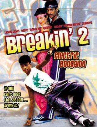 breakin2.jpeg