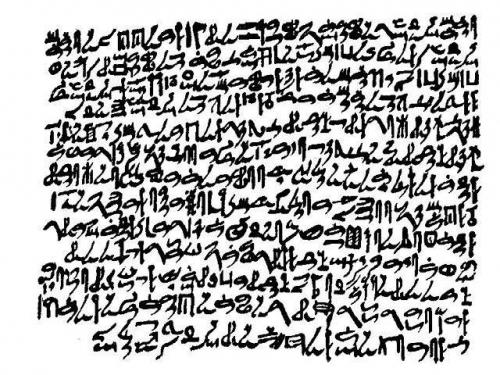 640px-Prisse_papyrus.jpeg
