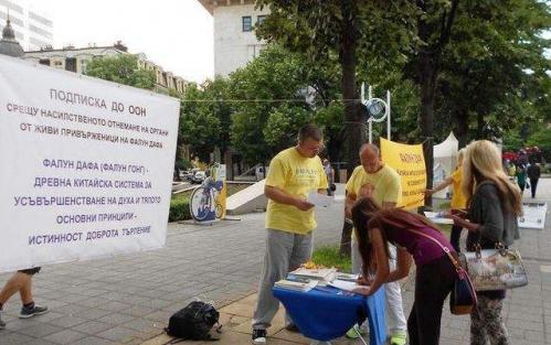 2014-06-18-2014-6-16-minghui-bulgaria-01.jpeg