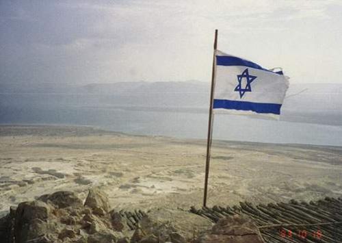 israel_1229892110.jpeg