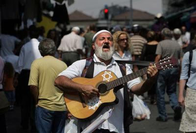 Israel-celebre-la-fete-du-nouvel-an-juif_json-detail.jpeg