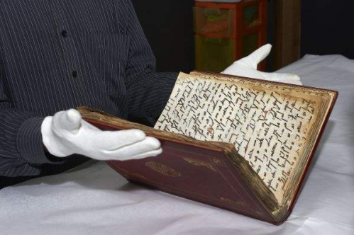 Coran ancien(1).jpeg
