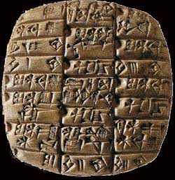 tabl-cuneiforme2.jpeg