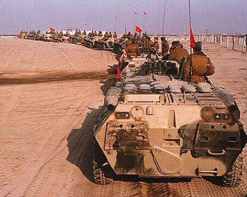 1007850-Retrait_des_troupes_soviétiques_dAfghanistan.jpeg
