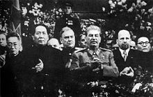 220px-Mao_Bulganin_Stalin_Ulbricht_Tsedenbal.jpeg