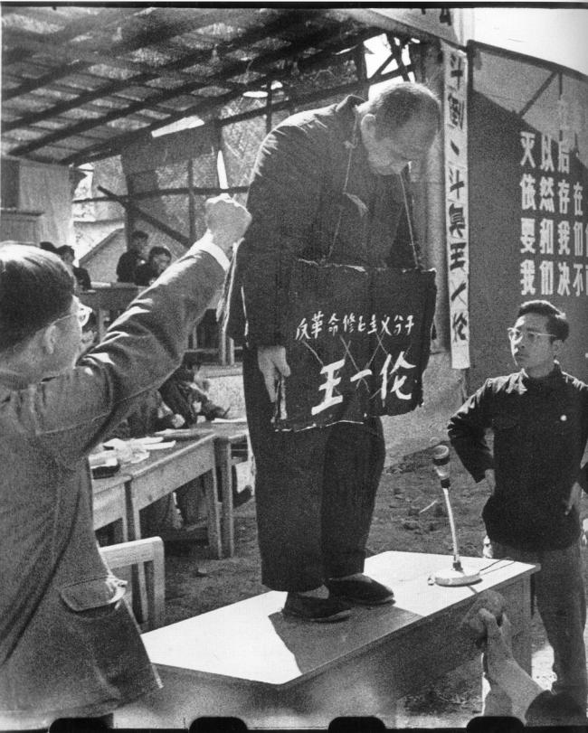 revolution-culturelle-chinoise-heretiques-6.jpeg