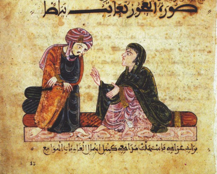 imagine-of-the-old-scolding-bayad-bayad-wa-riyad-f15r-large.jpg