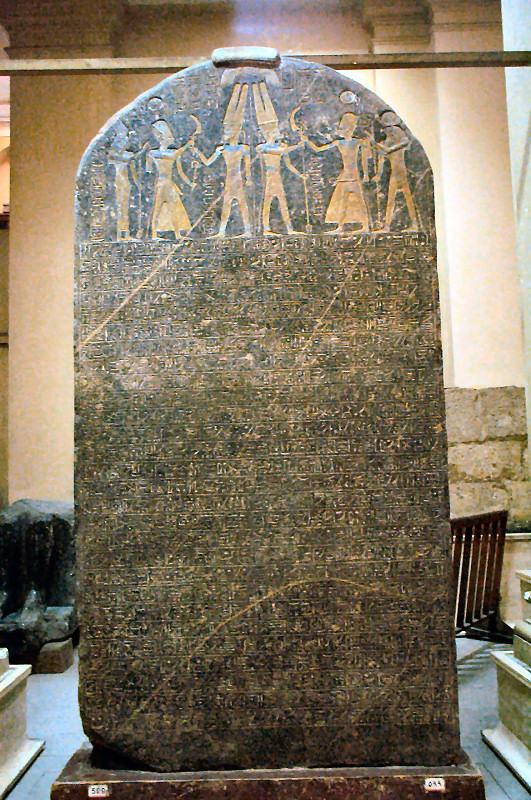Merneptah_Israel_Stele_Cairo.jpg