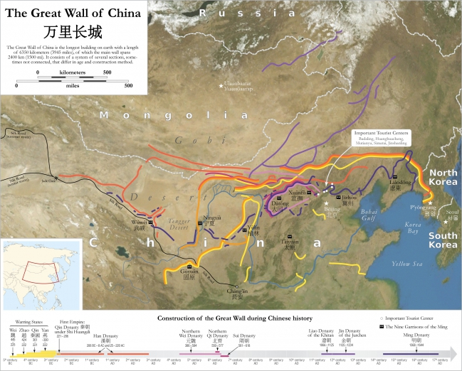 Map_of_the_Great_Wall_of_China.jpg