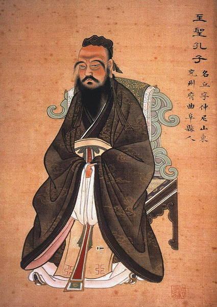 637px-Konfuzius-1770.jpg