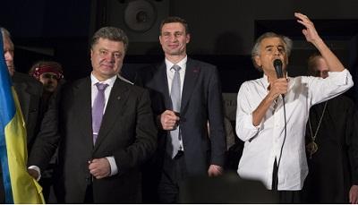 Porochenko_Klitchko_BHL   bhv  en  ukraine.jpg
