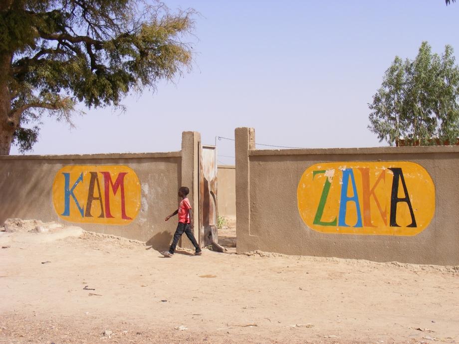 Burkina Faso - Mars 2011 077.JPG