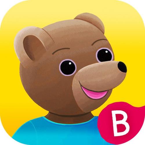 petit-ours-brun.jpg