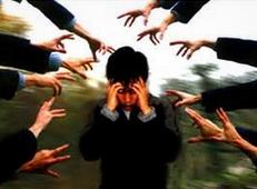 Schizophrénie.PNG