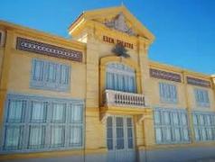 Cinéma Eden.PNG