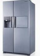 Réfrigérateur.PNG