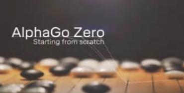 AlphaGo Zero.PNG