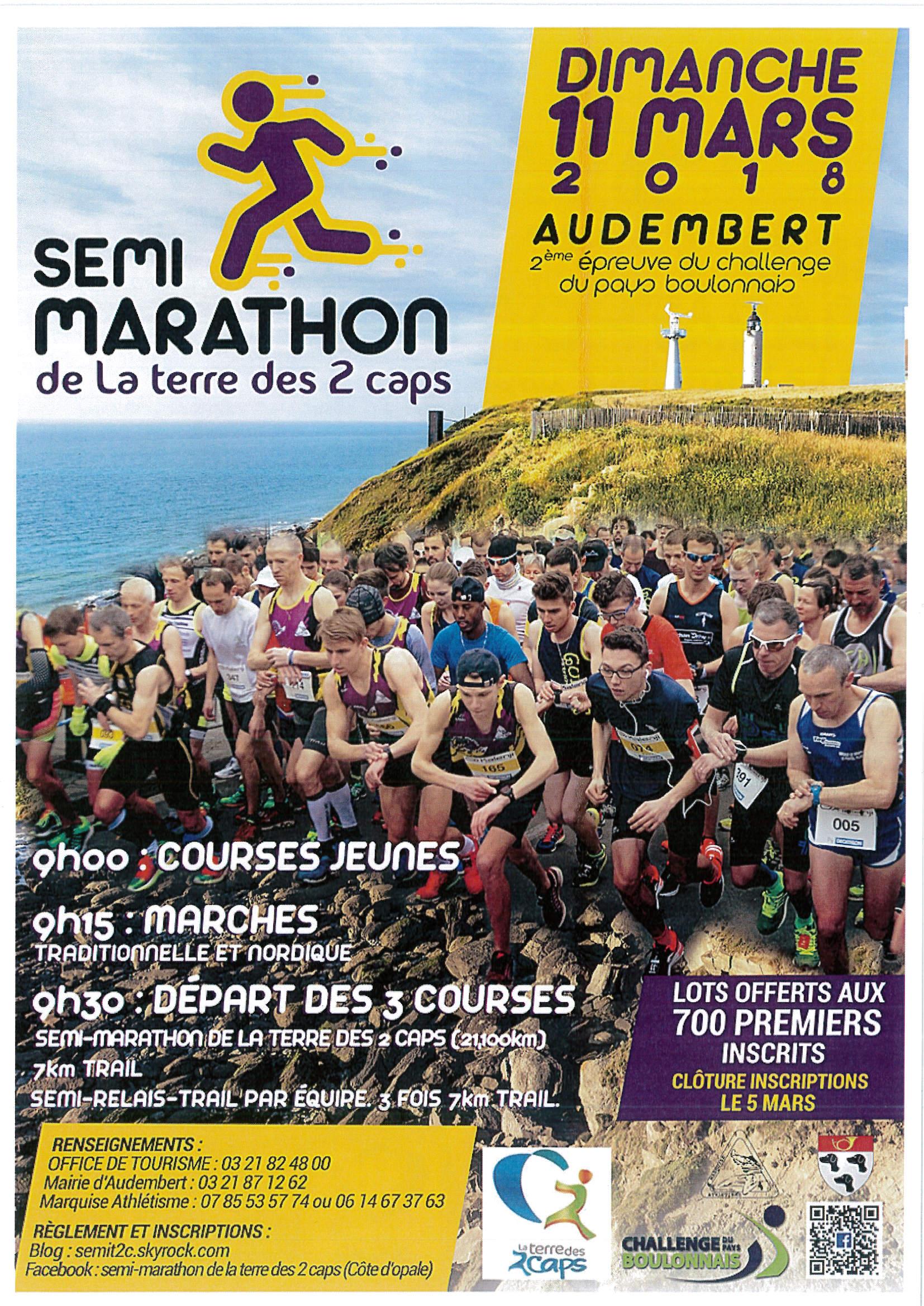 szmimarathon_001.jpg