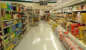 290px-Supermarket_beer_and_wine_aisle.jpg