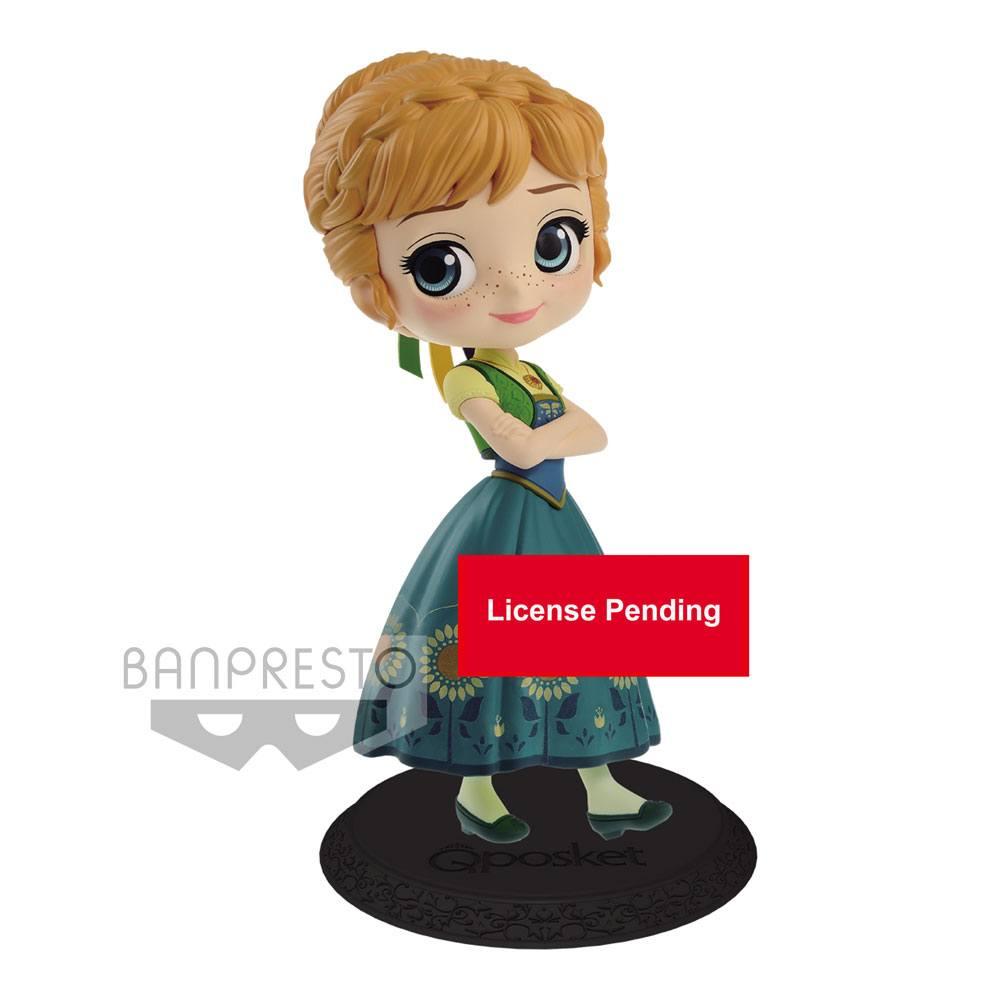 Composition: Vinyle  Hauteur: 14 cm Référence: BANP85654 Prix: 31€