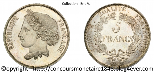 5 francs 1848 - Concours Gayrard2 - Argent.jpg