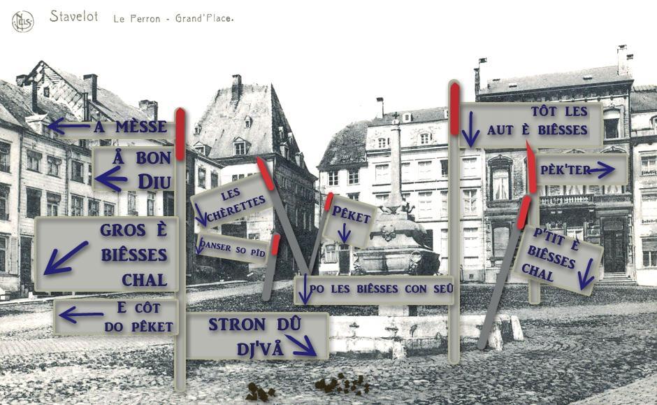 La Place du Marché affichée.jpg
