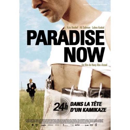 paradise-now.jpg