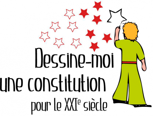 logo-fr-3e7a2d55a36f5eb4e7ad06ece93dd958.png