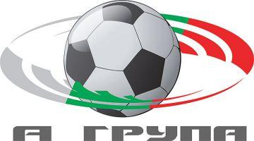 Championnat de Bulgarie.jpg
