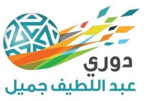 Championnat d'Arabie Saoudite.jpg