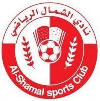 Al Shamal.jpg