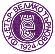 FC Etar.jpg