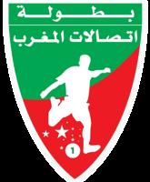 Championnat du Maroc.png