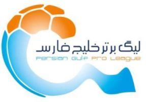 Championnat d'Iran.jpg