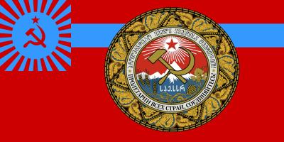 Championnat de la République socialiste soviétique de Géorgie (SSR).png
