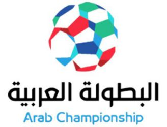 Championnat arabe des clubs.jpg
